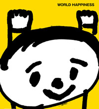 〈WORLD HAPPINESS 2009〉小山田圭吾が参戦! 公式コンピも発表に