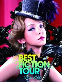 超話題のライヴ映像を公開! 「安室奈美恵 LIVE DVD SPECIAL SITE」がオープン