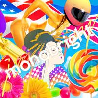 monobright、ニュー・シングルをリリース!