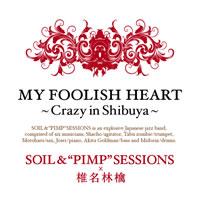 "SOIL&""PIMP""SESSIONS、椎名林檎を迎えた曲を配信限定でリリース!"