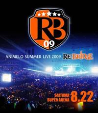 世界最大級のアニソン・ライヴ〈Animelo Summer Live 2009 RE:BRIDGE〉がBlu-ray&DVD化!