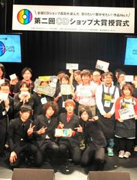 """THE BAWDIES、『THIS IS MY STORY』が""""第2回CDショップ大賞""""を受賞!"""