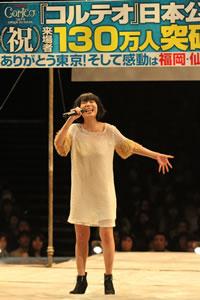 "Salyuがイメージ・ソングを披露、""ダイハツ コルテオ""東京最終公演が閉幕"