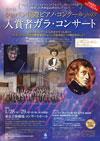 第17回ショパン国際ピアノ・コンクールの結果が発表に! 優勝はチョ・ソンジン