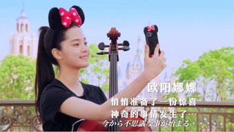 美少女チェリストのNanaと上海ディズニーランドがコラボ 日本語字幕付き映像公開