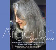"""被爆遺品""""明子さんのピアノ""""保全のためにマルタ・アルゲリッチとピーター・ゼルキンがチャリティCDをリリース"""