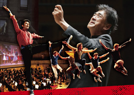 佐渡 裕の指揮による『ウエスト・サイド物語』シネマティック・フルオーケストラ・コンサート開催