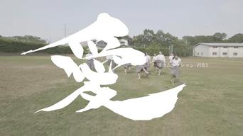 冨田 勲、最初期のシンセサイザー作「愛」に辻本知彦が振付した映像公開