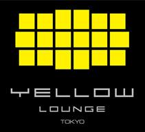クラシック・イベント〈Yellow Lounge Tokyo 2018〉のライヴ・ストリーミング配信が決定