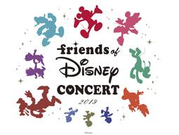 〈フレンズ・オブ・ディズニー・コンサート2019〉4月に開催 第2弾出演アーティストが発表に