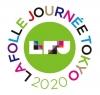 〈ラ・フォル・ジュルネTOKYO 2020〉が開催中止に