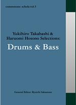 """YMOのビートルズ・カヴァーも収録!""""commmons: schola""""の第5巻『Drums & Bass』は4月発売"""