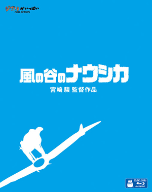 Blu-ray版『風の谷のナウシカ』は7月14日発売!