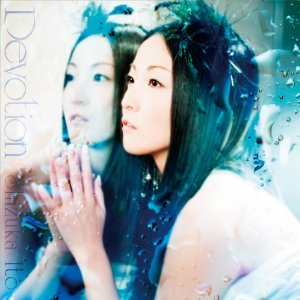 「ハヤテのごとく!!」の桂ヒナギク役でお馴染み、人気声優・伊藤 静が初アルバムをリリース
