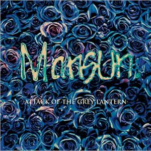 UKバンド マンサンのデビュー作がCD3枚組のコレクターズ・エディションで再登場!