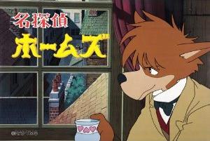 宮崎 駿も参加、TVアニメ『名探偵ホームズ』のDVD-BOXがお買い得価格で再登場!
