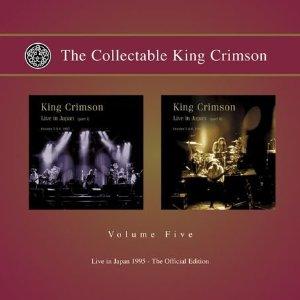 キング・クリムゾン、95年日本公演をCD作品としてオフィシャル・リリース