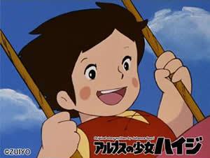 名作アニメ『アルプスの少女ハイジ』のリマスター版DVD-BOXが発売決定!