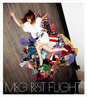 MEG 3年間のベスト選曲集、豪華3形態でリリース決定!