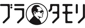 NHK『ブラタモリ』 第2シリーズは10月7日より放送開始!9月20日にはラジオ版も
