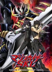 全く新しい「マジンガー」誕生!新作OVA『マジンカイザーSKL』がBlu-ray / DVD化