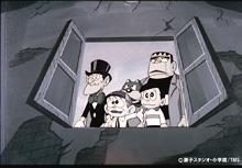モノクロ版TVアニメ『怪物くん』が初ソフト化!DVD-BOXが発売
