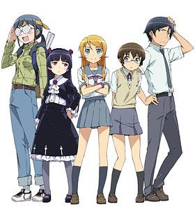 TVアニメ『俺の妹がこんなに可愛いわけがない』がBlu-ray / DVD化
