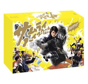 三浦春馬主演の『サムライ・ハイスクール』DVD-BOXが発売!特典映像の一部も特別配信中!