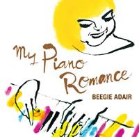 ロマンティック・ピアノの最高峰、ビージー・アデールの日本オリジナル盤が発売決定!
