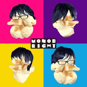 monobright、新ビジュアルを発表!