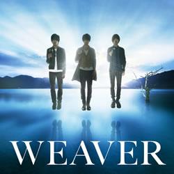WEAVER、ドラマ『素直になれなくて』主題歌の着うた(R)が先行配信スタート!
