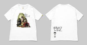 """毛皮のマリーズ&KEN YOKOYAMA、タワレコ""""NO MUSIC, NO LIFE.""""コラボTシャツ・シリーズに登場!"""