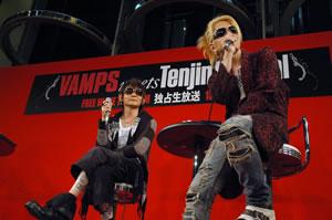 福岡・天神6,000人が熱狂! VAMPSが公開イベントに登場!
