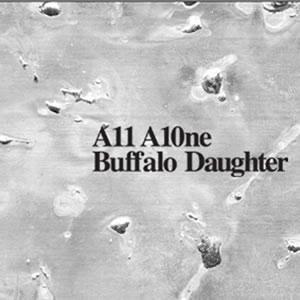 Buffalo Daughter、iTunesエクスクルーシヴで緊急配信!