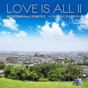ROCKETMAN/ふかわりょう、iTunesチャートで連続1位!