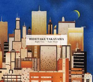 Hidetake Takayama、1stアルバムがついに完成!