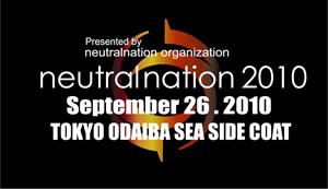 クラムボン、toe、LITE、motkら出演、<neutralnation 2010>開催!
