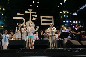 Perfume、白百合クラブら出演、BEGIN<うたの日コンサート2010>が開催!
