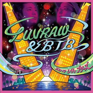 LUVRAW & BTB、待望の1stアルバムが遂に完成!