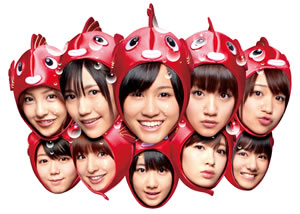 たかみな「懐かしい〜!」を連呼&号泣! AKB48のビデオクリップ集がオリコン週間ランキング首位を獲得!