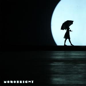 monobright、新曲「雨にうたえば」ミュージック・ビデオが完成!