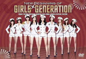 少女時代、DVD『少女時代到来〜来日記念盤〜』が大反響! シングル発売も決定!