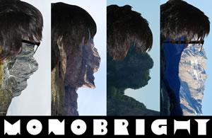monobright、書き下ろし新曲が吉高由里子・主演映画『婚前特急』主題歌に!