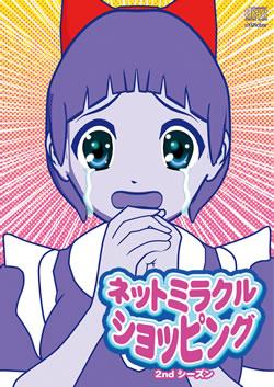 人気声優・佐藤聡美、三上枝織が秋葉原縦断キャンペーンを実施!
