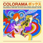 COLORAMA、『ボックス』日本盤発売記念ライヴをUSTREAM配信!