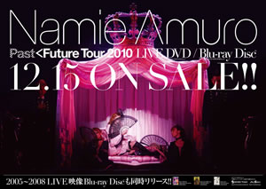 安室奈美恵、年内にライヴDVD/Blu-rayが発売決定!