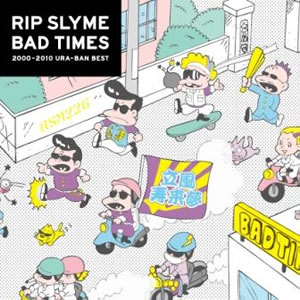 RIP SLYMEの画像 p1_1