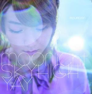 moumoon、新曲「Sunshine Girl」が100万ダウンロード突破!