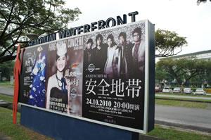 安全地帯、シンガポール公演で全ツアー終了!