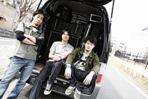 東名阪ワンマンを控えるlocofrank、新ミュージック・ビデオ「Birth」が公開!